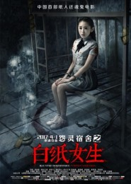 Haunted Dormitory: White Paper Girl