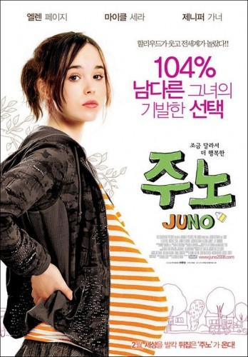 Theatrical Poster (Korea)