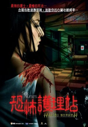 DVD Cover (Japan)