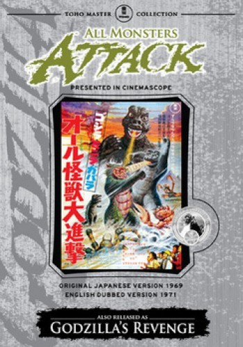DVD Cover (Classic Media)