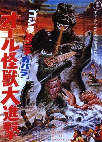 Theatrical Poster (Japan)