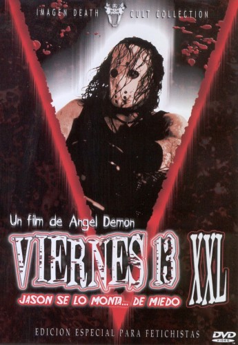 DVD Cover (Imagen D.E.A.T.H. Special Edition)