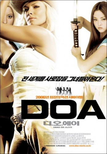 Doa Dead Or Alive Dvd Covers And Posters 2564 The Movies