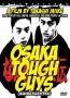 Osaka Tough Guys