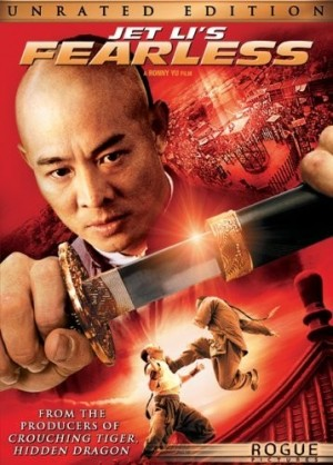DVD Cover (Rogue Pictures)