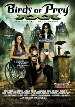DVD Cover (Sinister Comixxx)