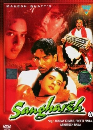 DVD Cover (Eagle Home Entertainment)