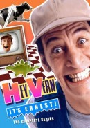 Hey Vern, It's Ernest!: Season 1